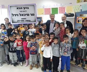 ראש עיריית רמלה מיכאל וידל ישב וסיפר לילדים סיפור • צפו