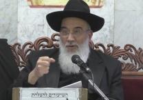 הבית היהודי שיעורו של הגאון רבי יעקב שכנזי   ימי העומר - ימי שלום בית
