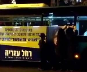 הקרב בי-ם: קיצוניים תלשו שלטים של רחל עזריה מהאוטובוסים • צפו