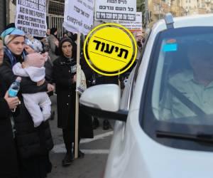 """הפגנה בלשכת הגיוס: עשרות נשים צעקו על ראש אכ""""א: 'אפסים על בנות קטנות'"""