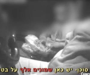 """""""עוף החול"""": צפו: כך הפליל סוכן סמוי את מוכרי האמל""""ח"""