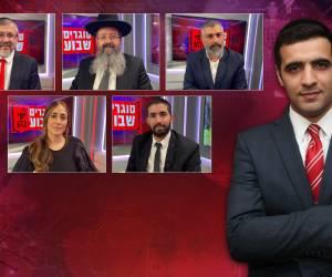 'סוגרים שבוע' • צפו: משדר מיוחד עם האנשים שהכירו את היהדות בגיל מאוחר