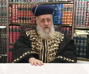 """צפו: הלכה יומית עם הראשון לציון הגר""""י יוסף: כך משך שבתי צבי אלפי יהודים לאסלאם"""