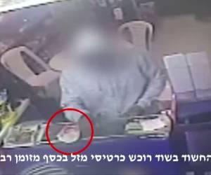 בלי מזל: תיעוד: שדד סניף דואר וקנה כרטיסי חיש-גד