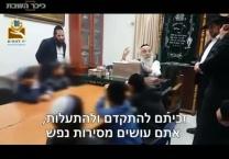 במעמד נרגש הטפת דם ברית לילדים יהודים שחולצו מכפרים ערביים