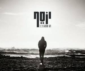 'יוסף' בסינגל ראשון מאלבומו השלישי