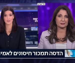 """""""יחולקו בחינם"""": ישראל רכשה מיליון וחצי חיסונים; האם הם יגיעו לפלסטינים?"""