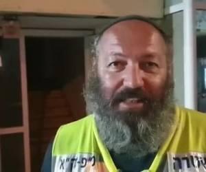"""""""שימו לב לשכנים"""": חיפה: גופה של בן 67 התגלתה במצב ריקבון"""