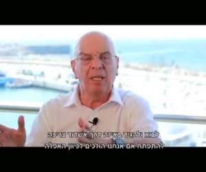 """צפו בהסתה: קמפיין: """"אפילה וחרדיזציה או עיר פתוחה"""""""