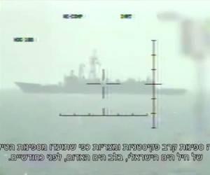 תיעוד נדיר: צפו: ספינות חיל הים נתקלו בספינות של מצרים ופקיסטן