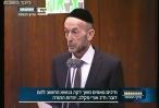 צפו בווידאו אורי מקלב מה הקשר של הרפורמים לעם ישראל ולמדינת ישראל?