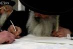 תיעוד מיוחד מעמד התחלת כתיבת ספר תורה בקהילת דושינסקיא. צפו