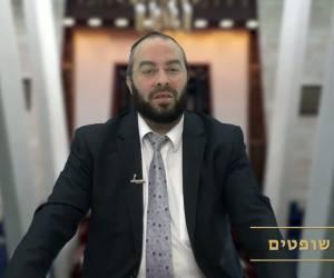 פרשת היום: פרשת שופטים עם הרב נחמיה רוטנברג • צפו