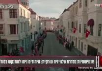 עלילה מפחידה סדרה מתח טורקית יהודי מתכנן להתנקש בסולטן עם מגן דוד בידו. צפו