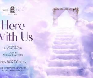 יוסי גרין מגיש: שלמה שמחה שר 'Here With Us'