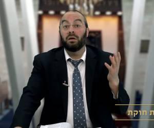 פרשת היום: פרשת חוקת עם הרב נחמיה רוטנברג • צפו