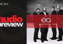 Beats 2.0 יואלי גרינפלד ו-EvanAl באלבום חדש