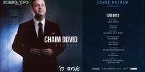 חיים דוד ברזון בסינגל בכורה - אחד השם