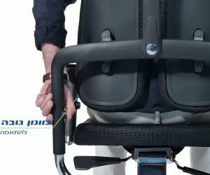 דרך הגב, מצאנו את הכיסא המושלם עבורכם