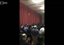 בעקבות האסון מאות התכנסו לעצרת תפילה במלבורן • תיעוד