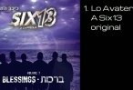 ביקורת אלבום ברכה ווקאלית האלבום החדש של six13