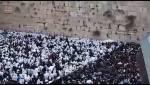 צפו בתיעוד: רבבות השתתפו בברכת הכהנים המסורתית