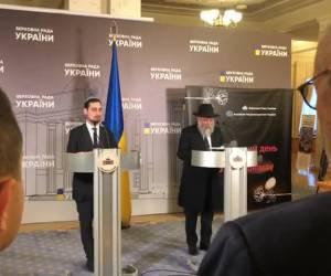 בצל המתיחות: יום השואה הבינלאומי צוין לראשונה בפרלמנט האוקראיני