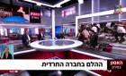 """""""לא רק באסונות"""": באולפן 'חדשות 12': ישי כהן קרא לאחדות"""