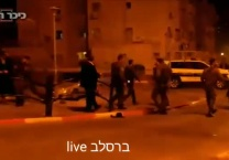 תיעוד מיוחד הלילה בבית שמש מעצרים ומהומות • צפו