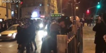 כבישים נחסמו דיווח חי עצורים בהפגנה סוערת של הפלג במרכז ירושלים