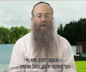צפו בווידאו: יום כיפור • וורט מיוחד מאת הרב נחמיה וילהלם