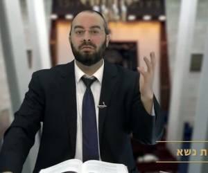 פרשת היום: פרשת נשא עם הרב נחמיה רוטנברג • צפו
