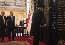 צפו בווידאו רגעים מרגשים תפילה לשלום המדינה עם נתניהו בסינגפור