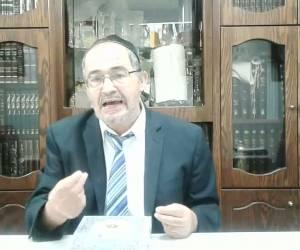הפרשה במרוקאית: פרשת שופטים • הרב מיכאל שושן עם וורט במרוקאית ובעברית