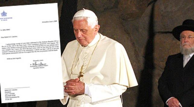 האפיפיור ב´יד ושם´ לצד המכתב. צילום: פלאש 90