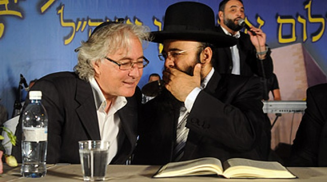 """עו""""ד אמיר והרב איפרגן. צילום: פלאש 90"""