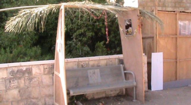 הספסוכה, השבוע בירושלים (צילום: כיכר השבת)