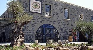 בית הבד בקצרין