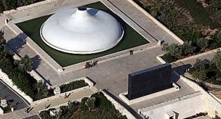 מוזיאון ישראל. צילום: פלאש 90