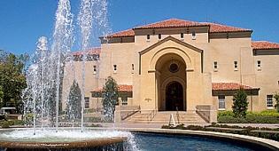 """אוניברסיטת """"סטנפורד"""" - אנטישמים השחיתו הסוכה בסטנפורד"""