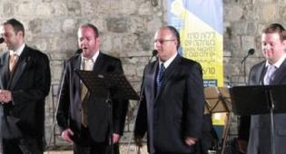 הרובע היהודי, בשבוע שעבר (צילום: אלחנן ק) - קונצרט חזנות ברובע היהודי בירושלים