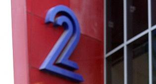 בניין חדשות ערוץ 2