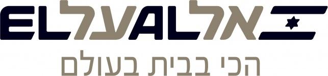אל על תזמין את ראשי הקהילה היהודית בדרום אמריקה
