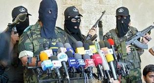 """טרוריסטים. צילום: פלאש 90 - אתר ´חברותא´ נפרץ ע""""י טרוריסטים"""