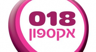 לוגו אקספון - סופית: ´טריו´ יפרסם את אקספון