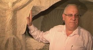 """יו""""ר הכנסת במערות המנורות (צילום: יוסי לאון)"""