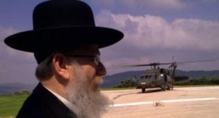 צילום: גולש כיכר - ליצמן, מסוק והנשיא
