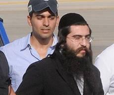 חן, נוחת בישראל. צילום: פלאש 90