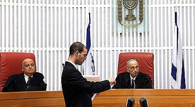 השופט אדמונד לוי. צילום: פלאש 90
