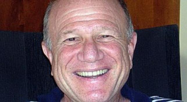 נחמיה שטרסלר (צילום: ויקיפדיה)